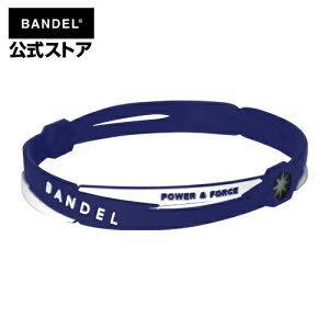 アンクレット cross anklet ネイビー×ホワイト(NavyxWhite クロスシリーズ) BANDEL バンデル メンズ レディース ペア スポーツ シリコンゴム