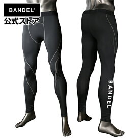 アンダーウェア トレーニングタイツ ブラック(Black 黒)training tights(BAN-TT001) BANDEL バンデル メンズ レディース スポーツ