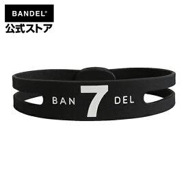 BANDEL bracelet No.7 (バンデルブレスレット) BlackxWhite ブラック×ホワイト 黒×白 BANDEL バンデル メンズ レディース ペア スポーツ シリコンゴム