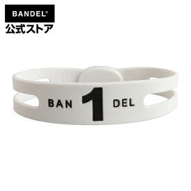 BANDEL bracelet No.1 (バンデルブレスレット) WhitexBlack ホワイト×ブラック 白×黒 BANDEL バンデル メンズ レディース ペア スポーツ シリコンゴム