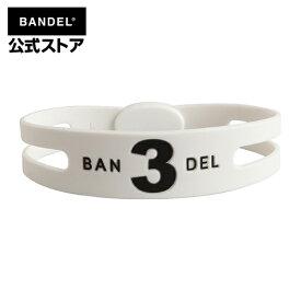 BANDEL bracelet No.3 (バンデルブレスレット) WhitexBlack ホワイト×ブラック 白×黒 BANDEL バンデル メンズ レディース ペア スポーツ シリコンゴム