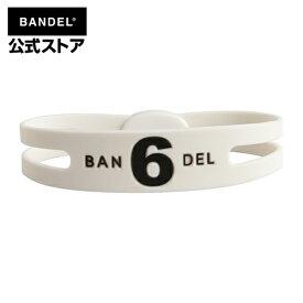 BANDEL bracelet No.6 (バンデルブレスレット) WhitexBlack ホワイト×ブラック 白×黒 BANDEL バンデル メンズ レディース ペア スポーツ シリコンゴム