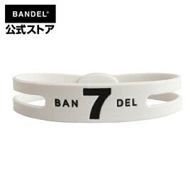 BANDEL bracelet No.7 (バンデルブレスレット) WhitexBlack ホワイト×ブラック 白×黒 BANDEL バンデル メンズ レディース ペア スポーツ シリコンゴム