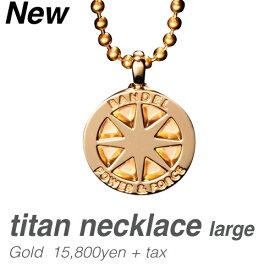 ネックレス titan necklace large ゴールド(Gold 金 チタン) BANDEL バンデル  メンズ レディース ペア スポーツ シリコンゴム プレゼント