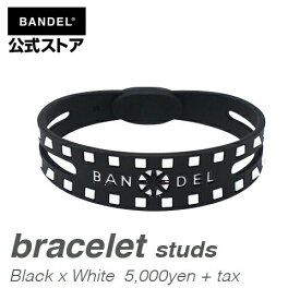 ブレスレット studs bracelet ブラック×ホワイト(BlackxWhite 黒×白 スタッズ) BANDEL バンデル メンズ レディース ペア スポーツ シリコンゴム