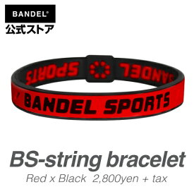 ブレスレット BANDEL SPORTS string bracelet RedxBlack(レッド×ブラック) BANDEL バンデル メンズ レディース ペア スポーツ シリコンゴム