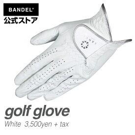 ゴルフグローブ BANDELGOLF GolfGlove002 White(ホワイト) BANDEL バンデル メンズ レディース ペア スポーツ