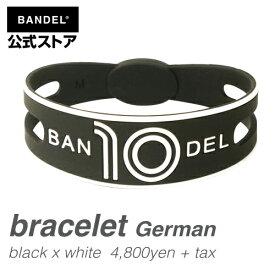 ブレスレット bracelet ワールドフットボール ドイツ(Germany blackxwhite ブラック×ホワイト) BANDEL バンデル  メンズ レディース ペア スポーツ シリコンゴム