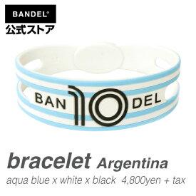 ブレスレット bracelet ワールドフットボール アルゼンチン(Argentina aqua bluexwhitexblack アクアブルー×ホワイト×ブラック) BANDEL バンデル  メンズ レディース ペア スポーツ シリコンゴム