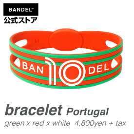 ブレスレット bracelet ワールドフットボール ポルトガル(Portugal greenxredxwhite グリーン×レッド×ホワイト) BANDEL バンデル  メンズ レディース ペア スポーツ シリコンゴム