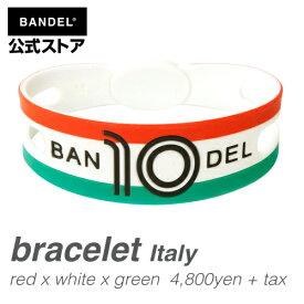 ブレスレット bracelet ワールドフットボール イタリア(Italy redxwhitexgreen レッド×ホワイト×グリーン) BANDEL バンデル  メンズ レディース ペア スポーツ シリコンゴム