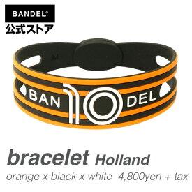 ブレスレット bracelet ワールドフットボール オランダ(Holland orangexblackxwhite オレンジ×ブラック×ホワイト) BANDEL バンデル  メンズ レディース ペア スポーツ シリコンゴム