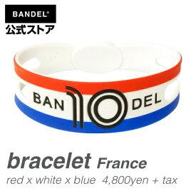 ブレスレット bracelet ワールドフットボール フランス(France redxwhitexblue レッド×ホワイト×ブルー) BANDEL バンデル  メンズ レディース ペア スポーツ シリコンゴム