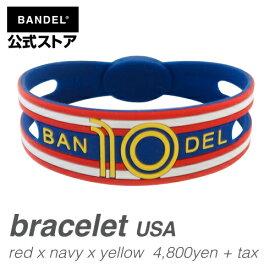 ブレスレット bracelet ワールドフットボール アメリカ(USA redxnavyxyellow レッド×ネイビー×イエロー) BANDEL バンデル  メンズ レディース ペア スポーツ シリコンゴム
