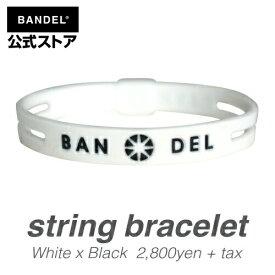 ブレスレット stringbracelet ストリングブレスレットWhitexBlack(ホワイト 白) BANDEL バンデル  メンズ レディース ペア スポーツ シリコンゴム