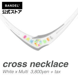 ネックレス cross necklace ホワイト×マルチ(WhitexMultiクロスシリーズ) BANDEL バンデル メンズ レディース ペア スポーツ シリコンゴム