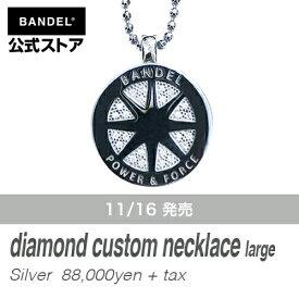 ネックレス diamond custom necklace large シルバー(Silver 銀 ダイアモンド) BANDEL バンデル メンズ レディース ペア スポーツ