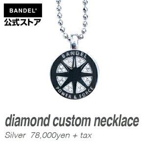 ネックレス diamond custom necklace シルバー(Silver 銀 ダイアモンド) BANDEL バンデル メンズ レディース ペア スポーツ