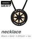 ネックレス necklace(バンデルネックレス) ブラック×ゴールド(BlackxGold メタリック metallic METAL メタル) B…