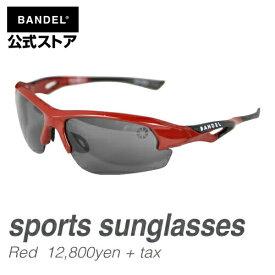 サングラス レッドブラック (RedBlack アイウェア 眼鏡 スポーツサングラス) sports sunglasses(BAN-SSG001) BANDEL バンデル メンズ レディース スポーツ