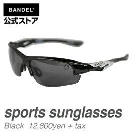 サングラス ブラックシルバー (BlackSilver アイウェア 眼鏡 スポーツサングラス) sports sunglasses(BAN-SSG001) BANDEL バンデル メンズ レディース スポーツ