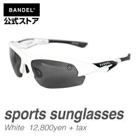 サングラス ホワイトブラック (WhiteBlack アイウェア 眼鏡 スポーツサングラス) sports sunglasses(BAN-SSG001) BANDEL バンデル メンズ レディース スポーツ