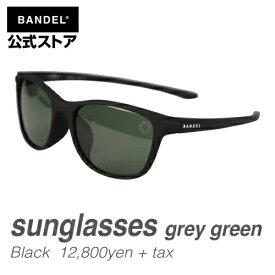 サングラス グレーグリーン (Greygreen アイウェア 眼鏡) sunglasses greygreen(BAN-SG001) BANDEL バンデル メンズ レディース スポーツ