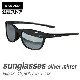 サングラス シルバーミラー (Silvermirror アイウェア 眼鏡) sunglasses silvermirror(BAN-SG001) BANDEL バンデル メンズ レディース スポーツ