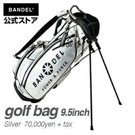 キャディーバッグ スタンドバッグ ゴルフバッグ シルバー(SILVER 銀) BANDEL 2019 golf bag BANDEL バンデル メンズ レディース スポーツ