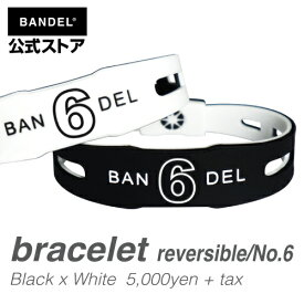ブレスレット ナンバーブレスレット リバーシブルNo.6 BlackxWhite(ブラック×ホワイト 黒×白) BANDEL バンデル  メンズ レディース ペア スポーツ シリコンゴム