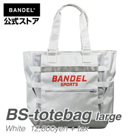 トートバッグ ホワイト×レッド(WhitexRed 大容量 A4サイズ) BS-large tote(BS-LT001) BANDEL バンデル メンズ レディース スポーツ