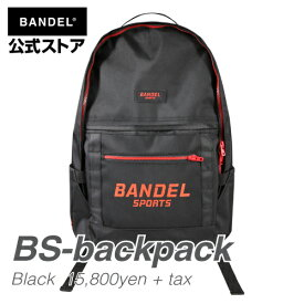 バックパック ブラック×レッド(BlackxRed リュック A4サイズ) BS-backpack(BS-BP 001) BANDEL バンデル メンズ レディース スポーツ