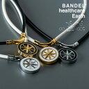 バンデル ヘルスケア ネックレス アース BANDEL health care necklace Earth メンズ レディース ペア スポーツ チタン…