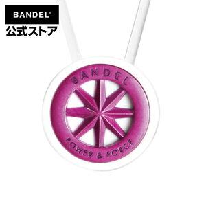 ネックレス metal necklace ホワイト×ピンク(WhitexPink METAL メタル) BANDEL バンデル  メンズ レディース ペア スポーツ シリコンゴム