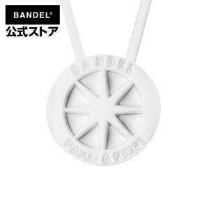 ネックレス necklace(バンデルネックレス) ホワイト×ホワイト(WhitexWhite 白×白) BANDEL バンデル  メンズ レディース ペア スポーツ シリコンゴム