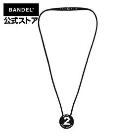 ネックレス BANDEL necklace No.2 ブラック×ホワイト(BlackxWhite 黒×白) BANDEL バンデル メンズ レディース ペア スポーツ シリコンゴム