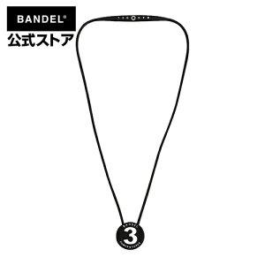 ネックレス BANDEL necklace No.3 ブラック×ホワイト(BlackxWhite 黒×白) BANDEL バンデル メンズ レディース ペア スポーツ シリコンゴム