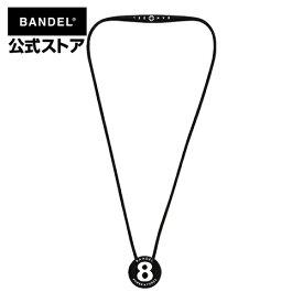 ネックレス BANDEL necklace No.8 ブラック×ホワイト(BlackxWhite 黒×白) BANDEL バンデル ナンバー スポーツネックレス メンズ レディース ペア スポーツ シリコンゴム