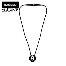 ネックレス BANDEL necklace No.9 ブラック×ホワイト(BlackxWhite 黒×白) BANDEL バンデル メンズ レディース ペア スポーツ シリコンゴム