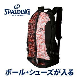 バスケット専用バッグケイジャー グラフィティオレンジ スポルディング NBA公式球ブランドSPADLING製 CAGER BASKETBALL BAG Backpack バックパック