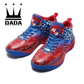 DADA バスケットボールシューズ HOT SAUCE1 ホットソース1