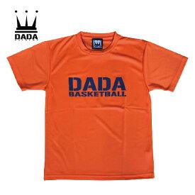 DADA ビッグロゴTシャツ オレンジ・ブルー 吸汗速乾生地