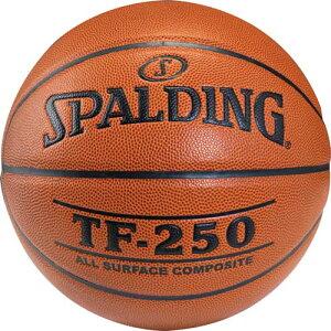 名入れ可能 バスケットボール SPALDING TF-250 7号 合成皮革