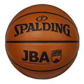 名入れ可能 バスケットボール SPALDING JBAコンポジット 7号 合成皮革