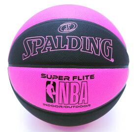 名入れ可能 バスケットボール SPALDING スーパーフライト ブラック×ピンク 6号 合成皮革