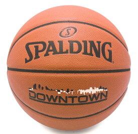 バスケットボール SPALDING DOWNTOWN ダウンタウン 5号 合成皮革