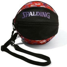 バスケットボールバッグ1球入れ SPADLING製 BALLBAG スポルディング キク スポルディング