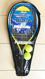 KAWASAKI ジュニアテニスセット