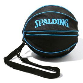バスケットボールバッグ1球入れ SPADLING製 BALLBAG シアン スポルディング