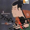 【取寄 約3-5日間】黄金の国 トロンボーン・クァルテット・ジパング Journey to ZIPANG【トロンボーン / アンサンブル CD】OVCC-00059